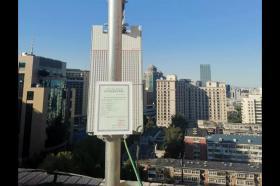 华为拿下中国首个5G基站设备进网许可证 进入规模部署阶段