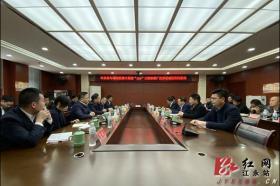 """江永县与省一建签约""""135""""工程标准厂房建设项目"""