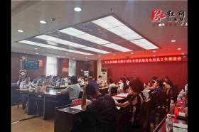 江永县召开创建全国计划生育优质服务先进县工作推进会