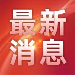 """【辟谣侠盟】蓝思科技发现新冠肺炎病例系谣言,""""四道防线""""护航全面复产复工"""