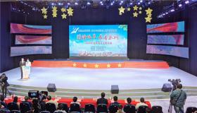 """永州举行""""阅读城市 书香永州""""2020年全民阅读主题活动"""