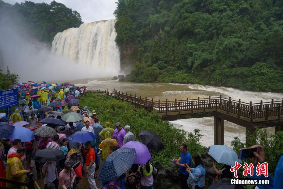 贵州黄果树瀑布进入